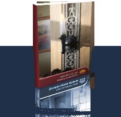 Katalog kandelabrów